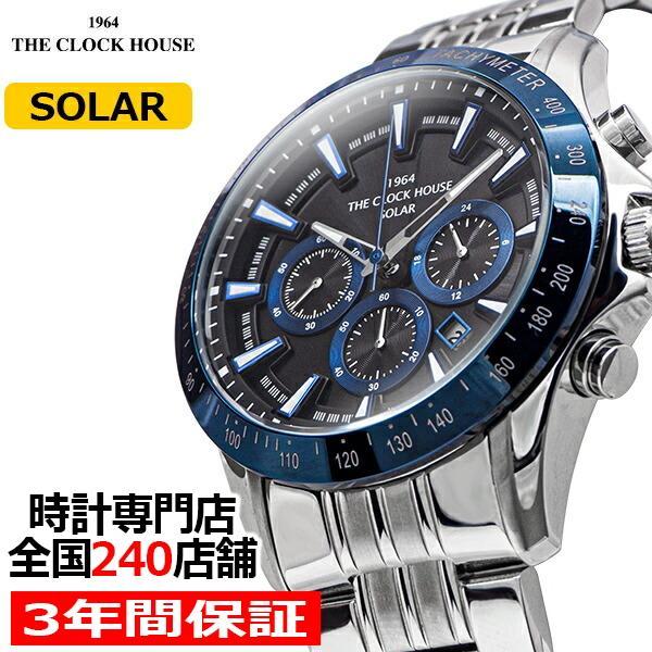 ザ・クロックハウス MBC1003-BK6A ビジネスカジュアル メンズ 腕時計 ソーラー ステンレス ネイビー メタル クロノグラフ ブラック 雑誌掲載|theclockhouse-y