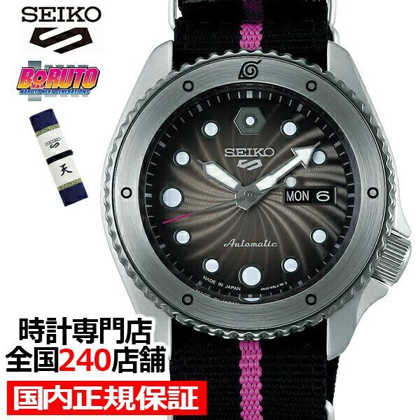 12月11日発売/予約 セイコー 5スポーツ NARUTO & BORUTO ナルト&ボルト コラボレーション 限定 ボルト SBSA087 メンズ 腕時計 メカニカル 日本製 theclockhouse-y