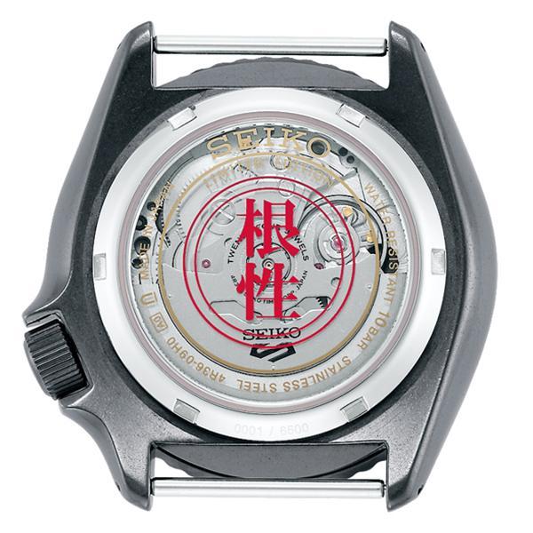 12月11日発売/予約 セイコー 5スポーツ NARUTO & BORUTO ナルト&ボルト コラボレーション 限定 ロック・リー SBSA095 メンズ 腕時計 メカニカル 日本製|theclockhouse-y|04