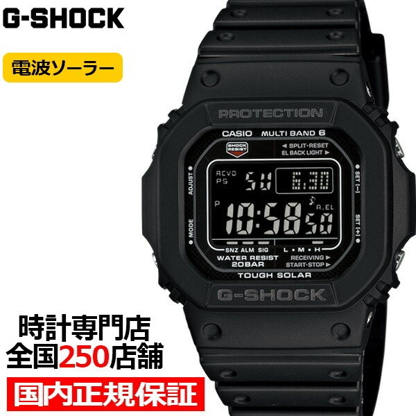 G-SHOCKジーショックGW-M5610-1BJFカシオメンズ腕時計電波ソーラーデジタルブラック反転液晶国内正規品