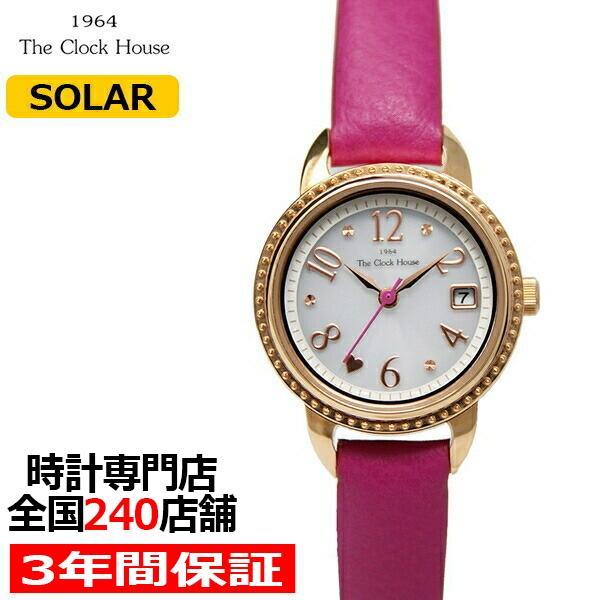 ザ・クロックハウス LFC1001-WH3B フェミニンカジュアル レディース 腕時計 ソーラー ピンクレザー ホワイト 3年間保証 雑誌掲載 THE CLOCK HOUSE|theclockhouse