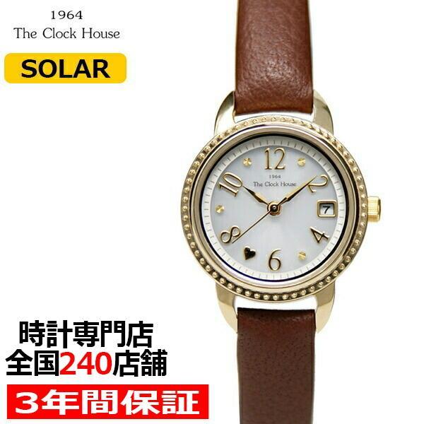 ザ・クロックハウス LFC1001-WH4B フェミニンカジュアル レディース 腕時計 ソーラー 茶レザー ホワイト 3年間保証 雑誌掲載 THE CLOCK HOUSE|theclockhouse