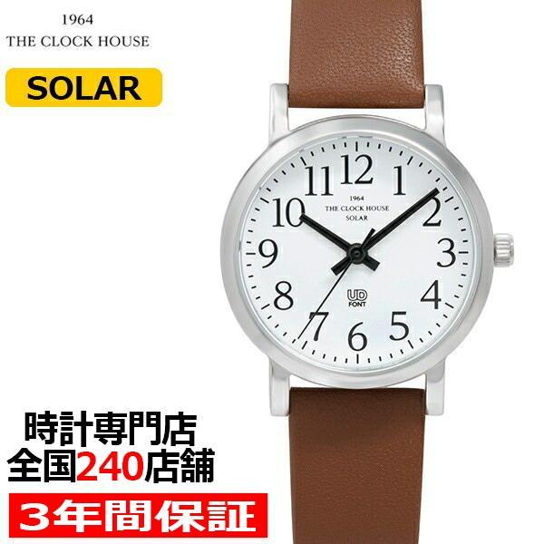 本日ポイント最大25倍 ザ・クロックハウス ユーディー LUD1001-WH3B ユニバーサルデザイン レディース 腕時計 ソーラー 茶レザー ホワイト UD4月新作|theclockhouse