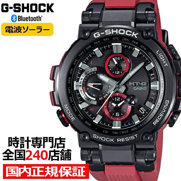 G-SHOCKGショックMT-GMTG-B1000B-1A4JFメンズ腕時計電波ソーラーアナデジブラックレッドBluetooth
