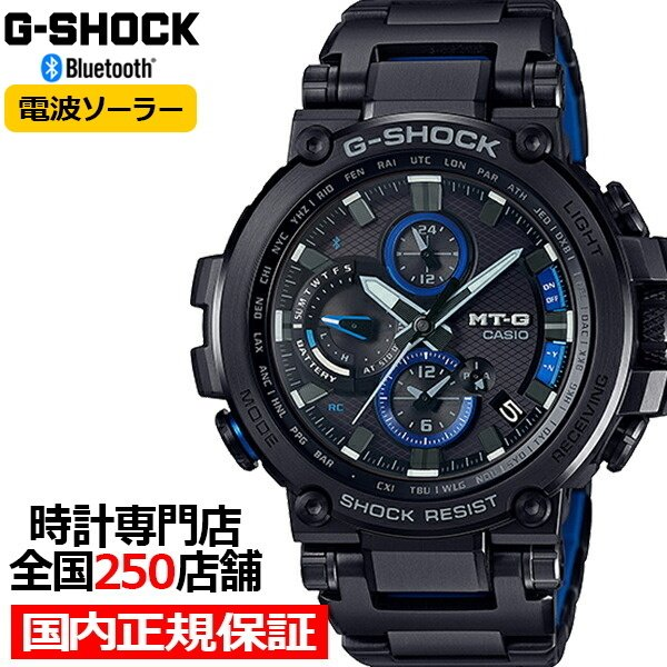 G-SHOCKジーショックMTG-B1000BD-1AJFカシオメンズ腕時計電波ソーラーブラックMTGbluetooth国内正規