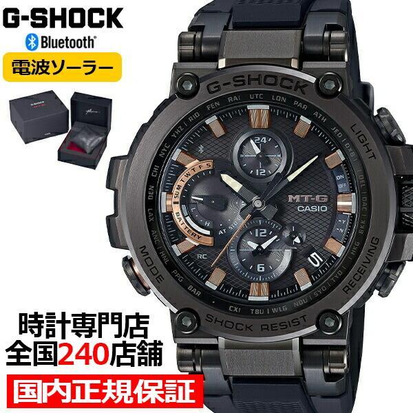 G-SHOCKジーショックMT-GFormless太極MTG-B1000TJ-1AJRメンズ腕時計電波ソーラーブラックbluet