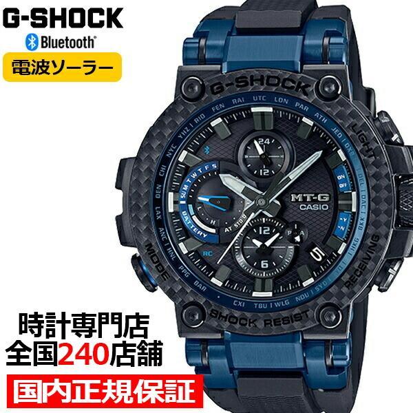 G-SHOCKジーショックMTG-B1000XB-1AJFカシオメンズ腕時計電波ソーラーブラックMTGbluetooth国内正規