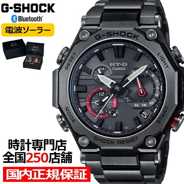 4月10日発売G-SHOCKGショックMT-GバンドセットモデルMTG-B2000BDE-1AJRメンズ腕時計電波ソーラーBlu