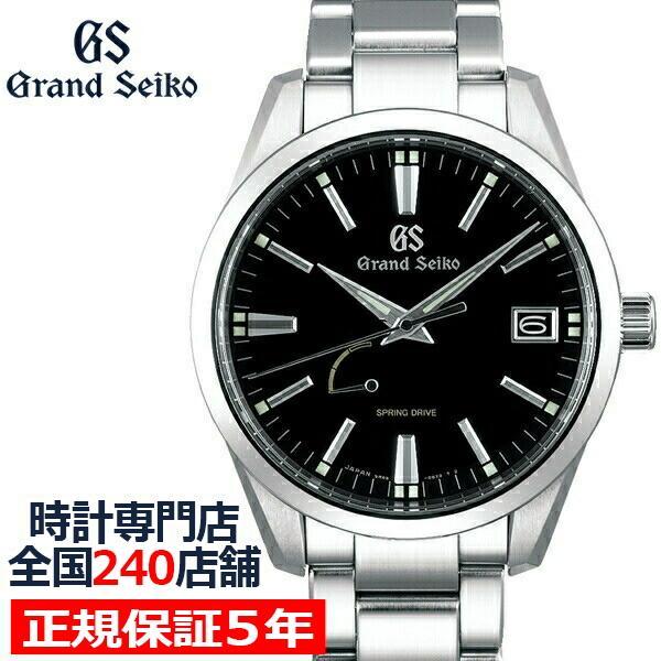 グランドセイコースプリングドライブ9Rメンズ腕時計SBGA301ブラックメタルベルトカレンダー