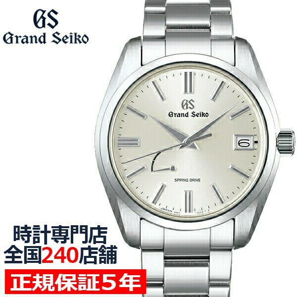 グランドセイコー9RスプリングドライブスタンダードモデルSBGA437メンズ腕時計厚銀9R65