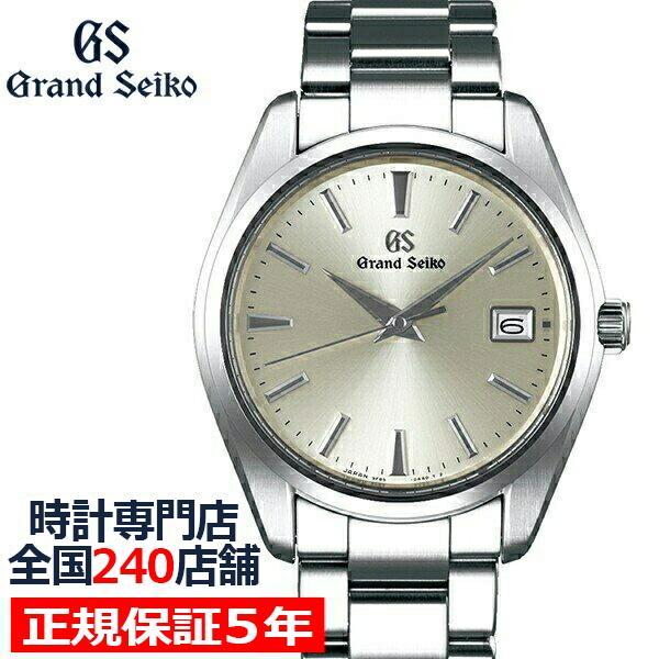 グランドセイコークオーツ9Fメンズ腕時計SBGP009シャンパンゴールドメタルベルトスクリューバック時差修正機能9F85