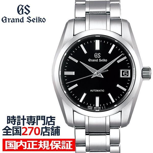 グランドセイコー メカニカル 9S 自動巻き メンズ 腕時計 SBGR253 ブラック メタルベルト カレンダー
