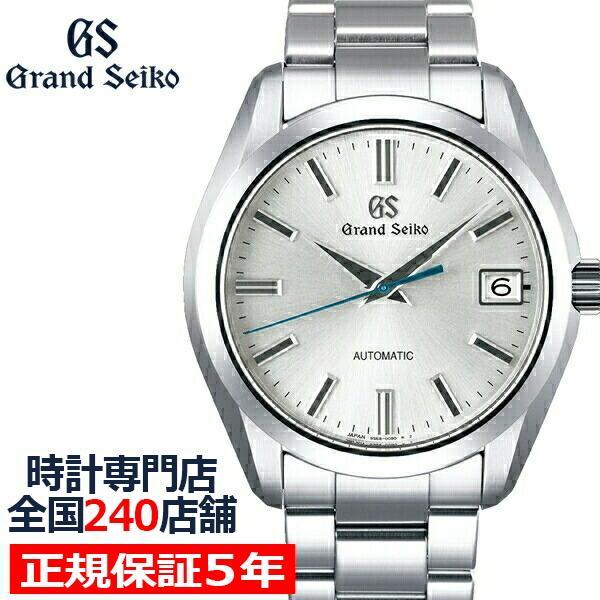 グランドセイコーメカニカル9S自動巻きメンズ腕時計SBGR307シルバーメタルベルトカレンダー