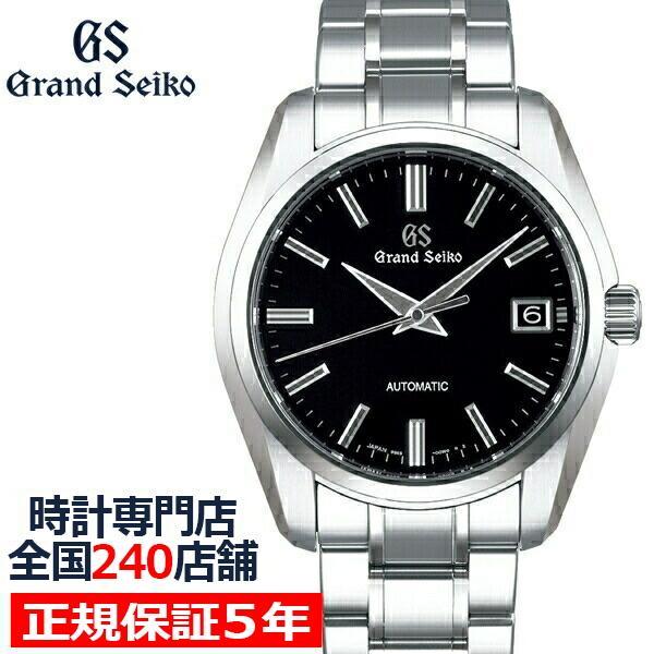 グランドセイコー メカニカル 9S 自動巻き メンズ 腕時計 SBGR317 ブラック メタルベルト カレンダー