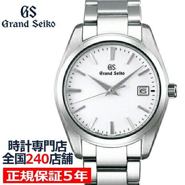 グランドセイコークオーツ9Fメンズ腕時計SBGX259ホワイトメタルベルトカレンダースクリューバック
