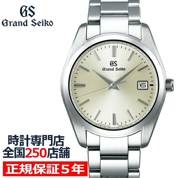 グランドセイコークオーツ9Fメンズ腕時計SBGX263アイボリーメタルベルトカレンダーペアモデル