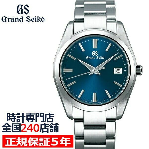 グランドセイコークオーツ9Fメンズ腕時計SBGX265ネイビーメタルベルトカレンダースクリューバック