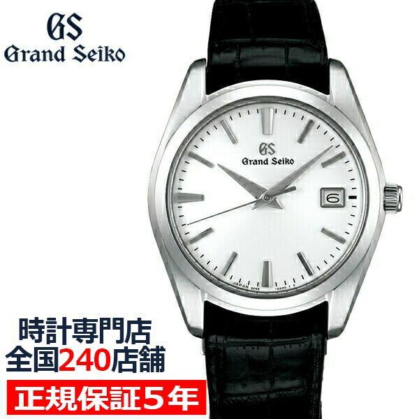 グランドセイコークオーツ9Fメンズ腕時計SBGX295ホワイト革ベルトカレンダースクリューバック