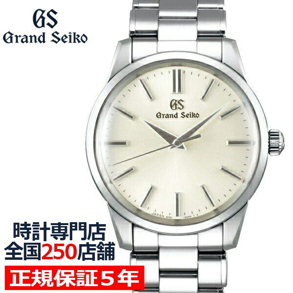 グランドセイコークオーツ9Fメンズ腕時計SBGX319シルバーメタルベルトスクリューバッククラシック