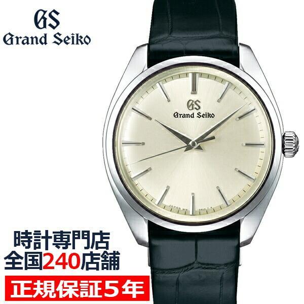 グランドセイコークオーツ9Fメンズ腕時計SBGX331革ベルトクロコダイルペアモデル