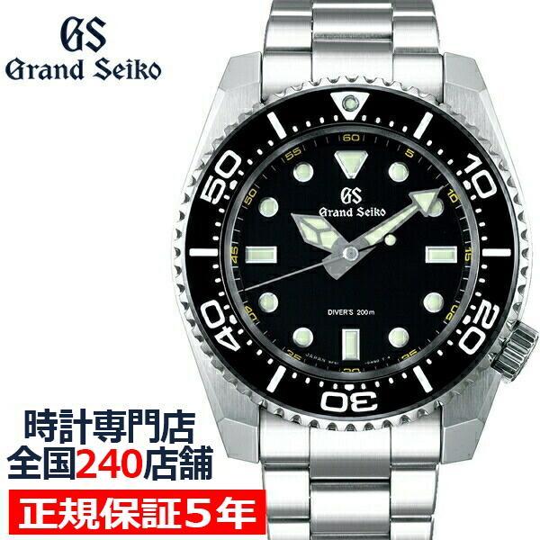 グランドセイコークオーツ9Fメンズ腕時計SBGX335ブラックダイバーズ200m防水スクリューバック