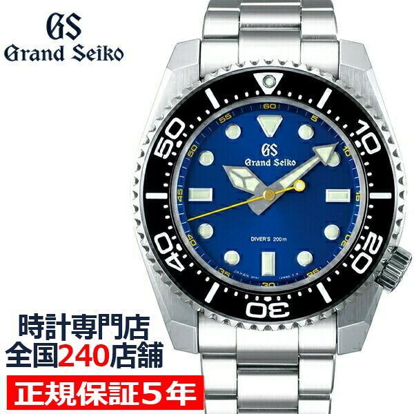 グランドセイコークオーツ9Fメンズ腕時計SBGX337ブルーダイバーズ200m防水スクリューバック