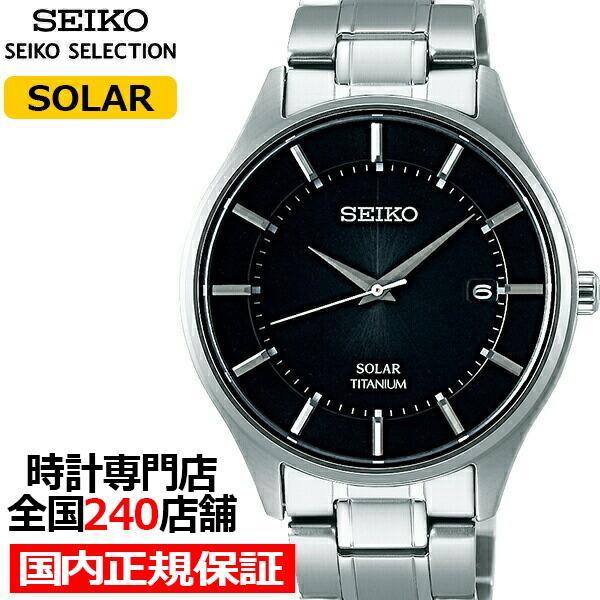 本日ポイント最大25倍 セイコー セレクション メンズ腕時計 ソーラー チタン ブラック メタルベルト 10気圧防水 カレンダー SBPX103 theclockhouse