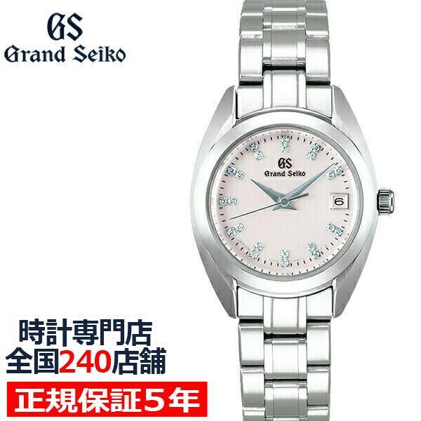 グランドセイコークオーツレディース腕時計STGF277ピンクメタルベルト白蝶貝ダイヤモンドカレンダー