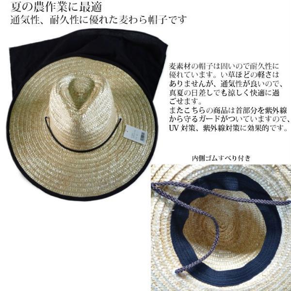 麦大円タレ付き 麦わら帽子/農作業/帽子/メンズ/釣り/帽子 ...