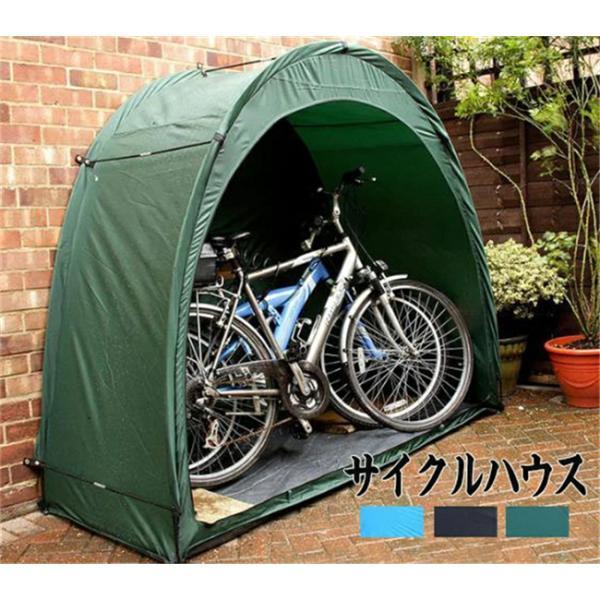 アジャスターレンチ自転車置き場自転車ガレージサイクルポートサイクルハウス1台テント収納バイクガレージ駐輪所自転車家庭用バイク保管