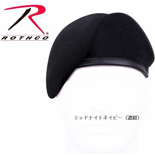 ロスコInspection Readyベレー帽4949|thelargestselection|05