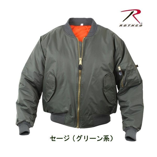 ROTHCO MA-1FLIGHT JACKET(ロスコ MA-1 フライトジャケット)7323 thelargestselection 03
