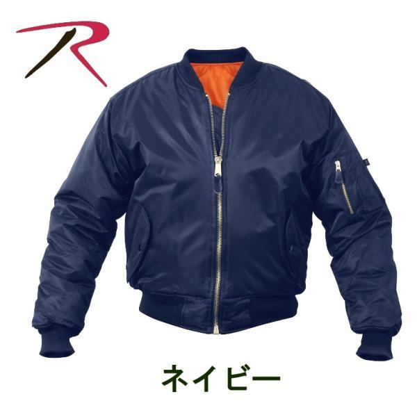 ROTHCO MA-1FLIGHT JACKET(ロスコ MA-1 フライトジャケット)7323 thelargestselection 04
