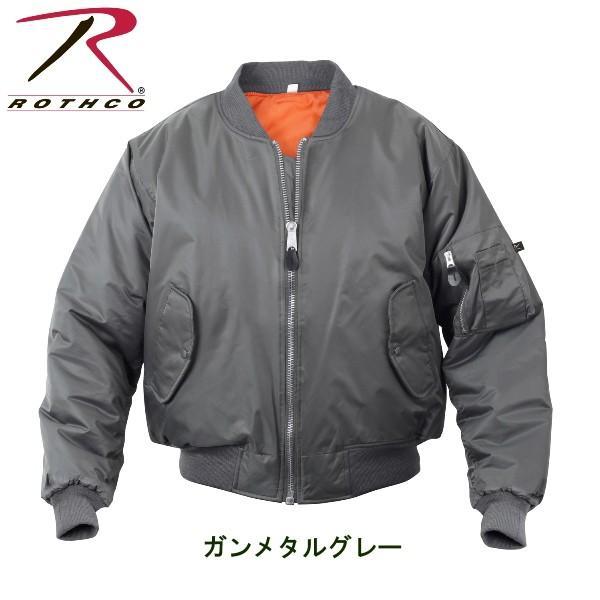 ROTHCO MA-1FLIGHT JACKET(ロスコ MA-1 フライトジャケット)7323 thelargestselection 05