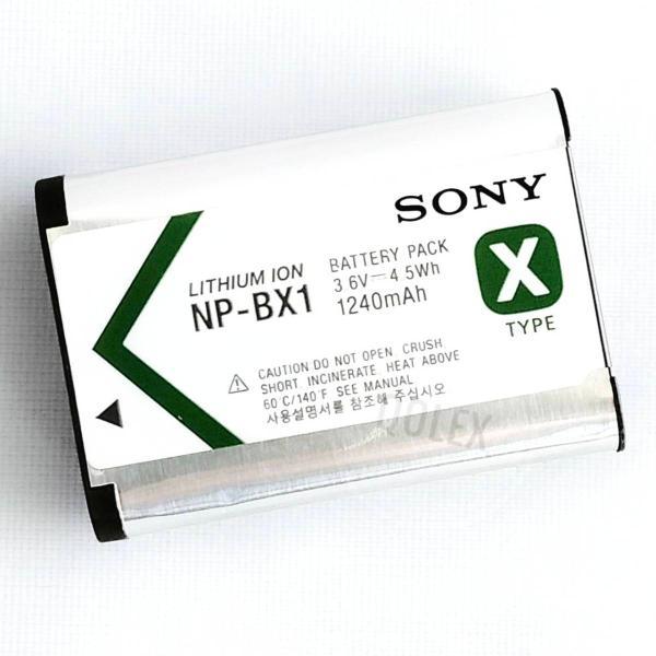 SONY ソニー NP-BX1 バッテリーパック Xタイプ 充電池 NPBX1 海外表記