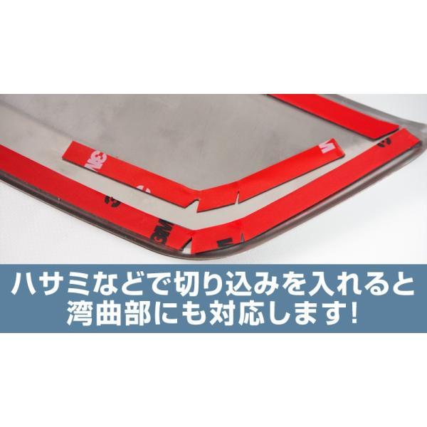 強力両面テープ パーツ取付補強 3Mテープ 長さ2m 4個セット 両面テープ /定形外郵便|thepriz|06