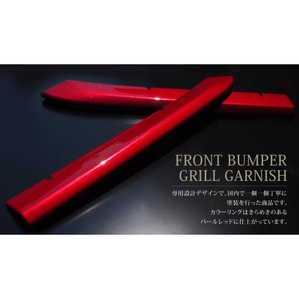 CX3 CX-3 マツダ フロント バンパー グリル フィン ガーニッシュ 2P パールレッド ロアグリル エアロ カスタム パーツ 外装品 ドレスアップ アクセサリー|thepriz|02