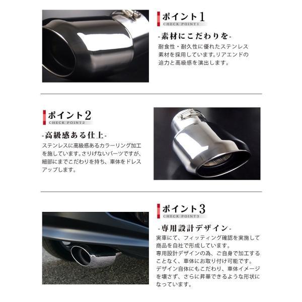 プリウス 50系 マフラーカッター スラッシュカット/シングルタイプ シルバー ステンレス素材 外装品 アクセサリー パーツ カスタム 予約/2月下旬入荷予定|thepriz|05
