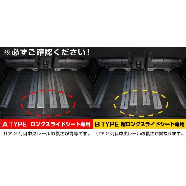 セレナ C27 カスタム パーツ シートレール カバー ガーニッシュ シルバーステン 内装用品|thepriz|05