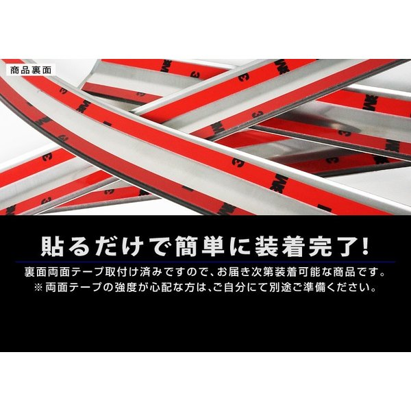 CHR C-HR カスタム パーツ サイドガーニッシュ 外装パーツ ZYX10 NGX50 アクセサリー|thepriz|11