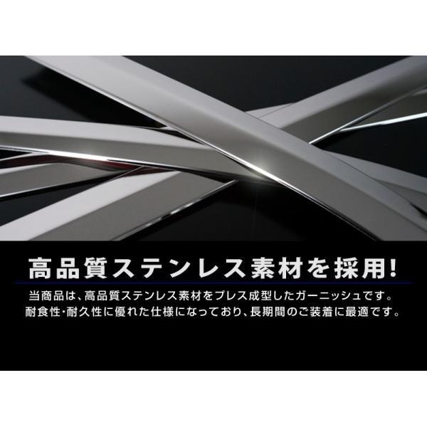 CHR C-HR カスタム パーツ サイドガーニッシュ 外装パーツ ZYX10 NGX50 アクセサリー|thepriz|04