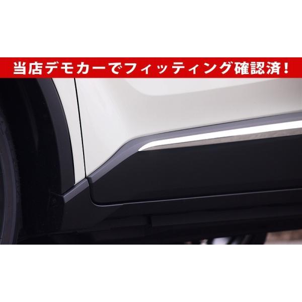 CHR C-HR カスタム パーツ サイドガーニッシュ 外装パーツ ZYX10 NGX50 アクセサリー|thepriz|10