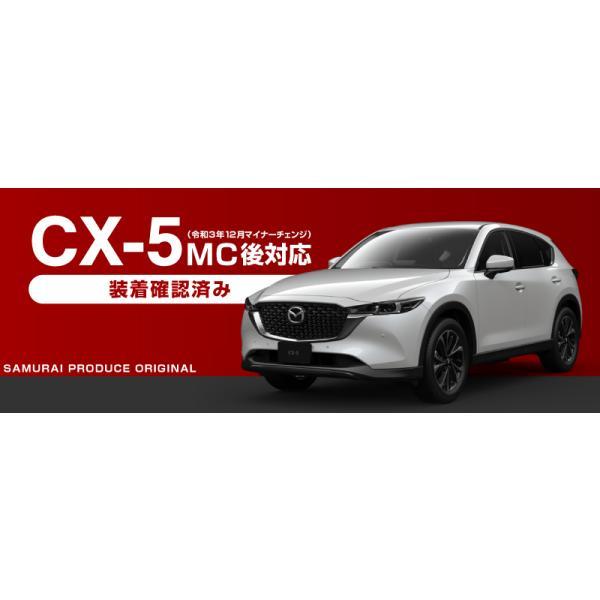 CX5 CX-5  kf パーツ カスタム インテリアパネル AV スイッチベース ピアノブラック インテリアカバー 内装 MAZDA|thepriz|02