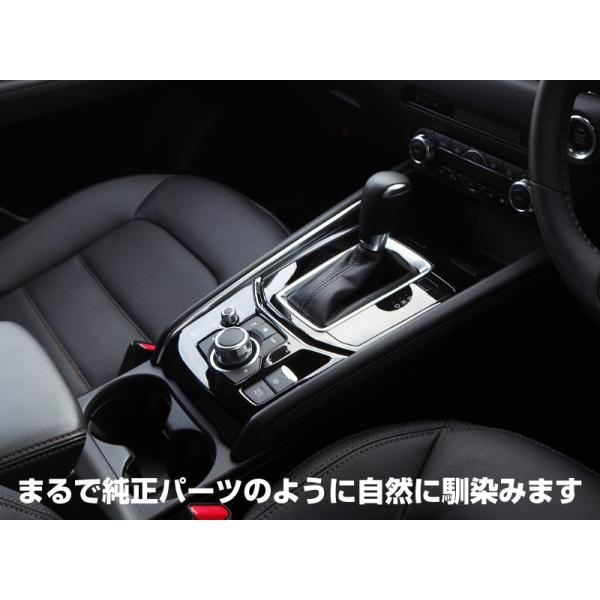 CX-5 CX5 kf パーツ カスタム インテリアパネル AV スイッチベース ピアノブラック 内装用品 CX5kf アクセサリー|thepriz|03