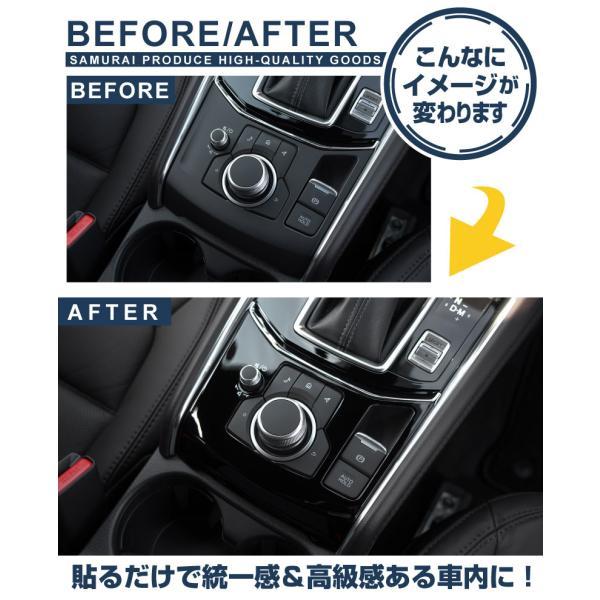 CX5 CX-5  kf パーツ カスタム インテリアパネル AV スイッチベース ピアノブラック インテリアカバー 内装 MAZDA|thepriz|04