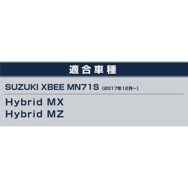 スズキ クロスビー ハスラー MN71S カスタム パーツ ウィンドウスイッチパネル 選べる2色|thepriz|11