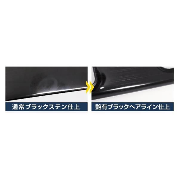 スズキ クロスビー ハスラー MN71S カスタム パーツ ウィンドウスイッチパネル 選べる2色|thepriz|04