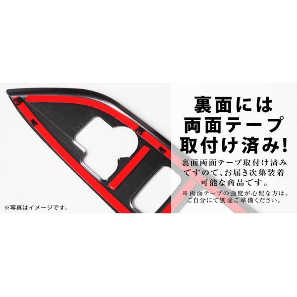 スズキ クロスビー ハスラー MN71S カスタム パーツ ウィンドウスイッチパネル 選べる2色|thepriz|09