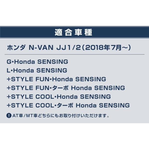 ホンダ N-VAN リアバンパーステップガード 選べる3色 予約/7月31日頃入荷予定|thepriz|13