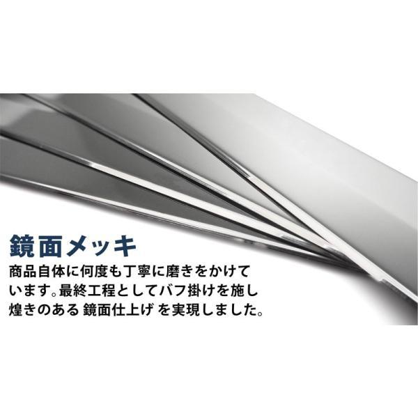 ホンダ N-VAN サイドガーニッシュ 鏡面仕上げ|thepriz|09